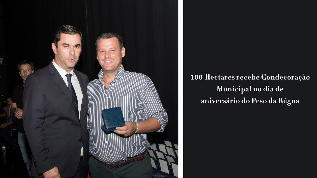 (Português) 100 Hectares recebe Condecoração Municipal no dia de aniversário de Peso da Régua